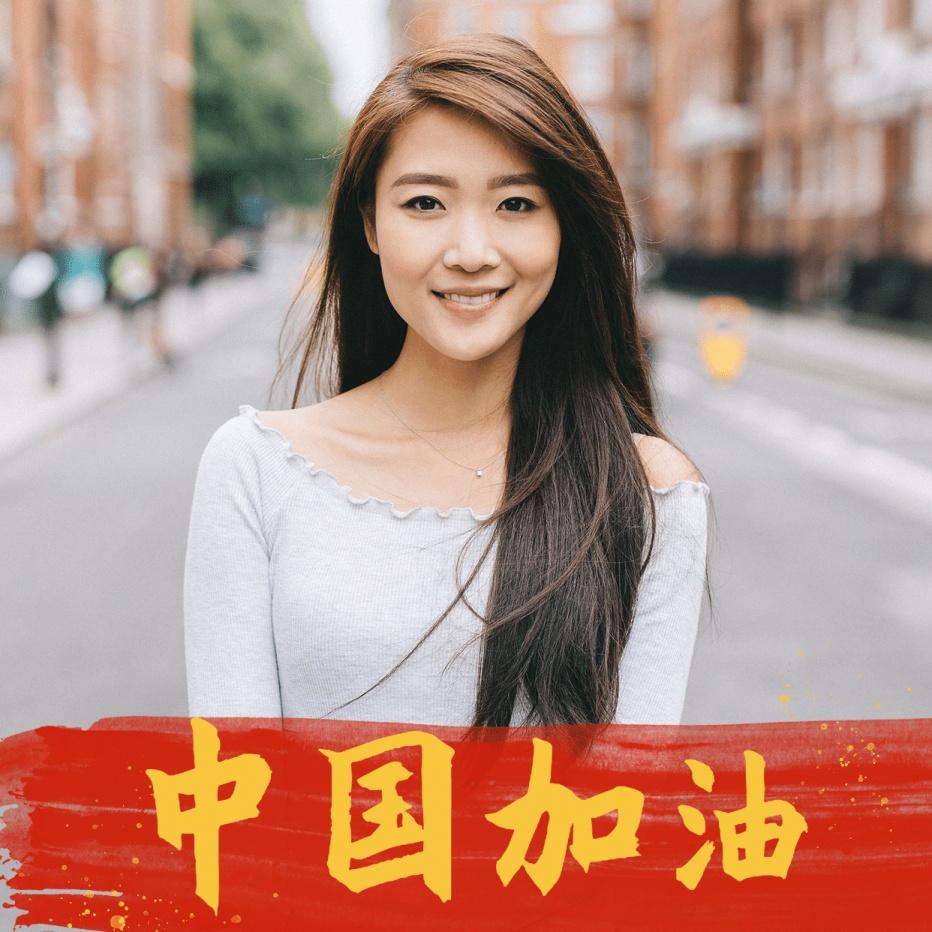中国加油微信头像