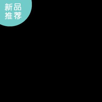 情人节/奶茶/饿了么商品主图