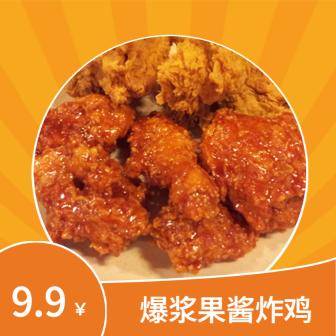 吃货节/炸鸡/饿了么商品主图