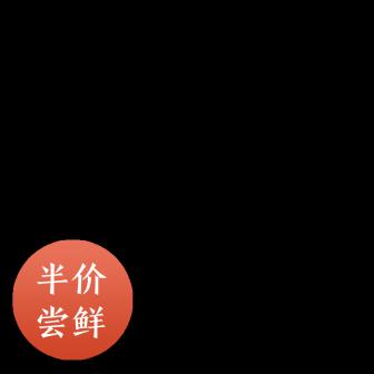 韩国料理/饿了么商品主图