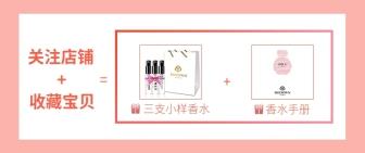 美妆/彩妆/详情页
