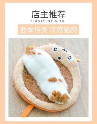 百货/绿植宠物/详情页