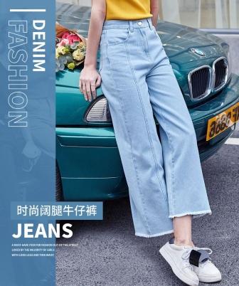女装/女裤/详情页