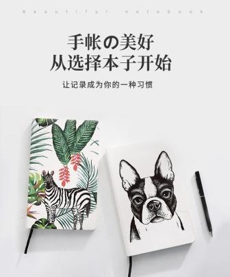 百货/文具教具/详情页