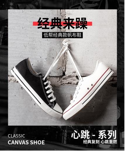 鞋靴/女鞋/详情页