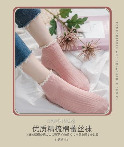 内衣/袜子/详情页