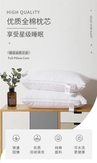 百货/床上用品/详情页