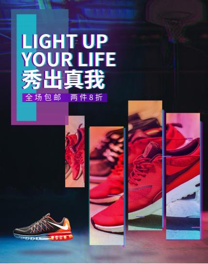 日常上新/活动促销/时尚/服饰男鞋/店铺首页