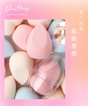 美妆/美妆蛋/详情页