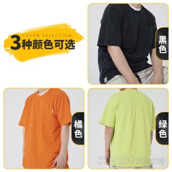 鞋服/男装/T恤/清新套系轮播主图2