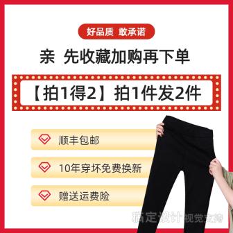 服装/女装/裤子/促销/套系轮播主图2