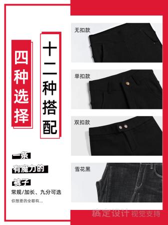 服装/女装/裤子/促销/套系轮播主图4