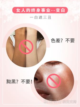 洗护用品/沐浴露/套系轮播主图5