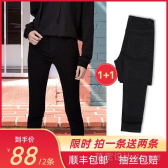 服装/女装/裤子/促销/套系轮播主图1