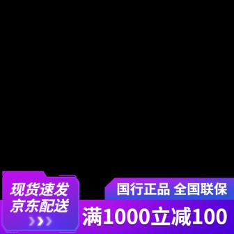 数码家电现货速发紫色主图图标