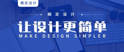 品牌裸露logo简约时尚实景公众号首图