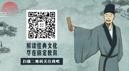 经典文化/学习关注/课程/中国风二维码