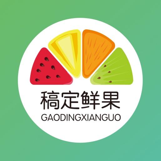 logo头像/餐饮通用头像/清新简约/店标
