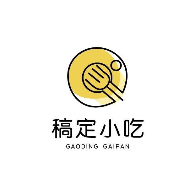 logo头像/餐饮小吃/简约可爱/店标