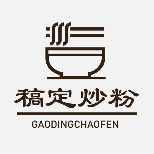 logo头像/餐饮通用头像/创意简约/店标