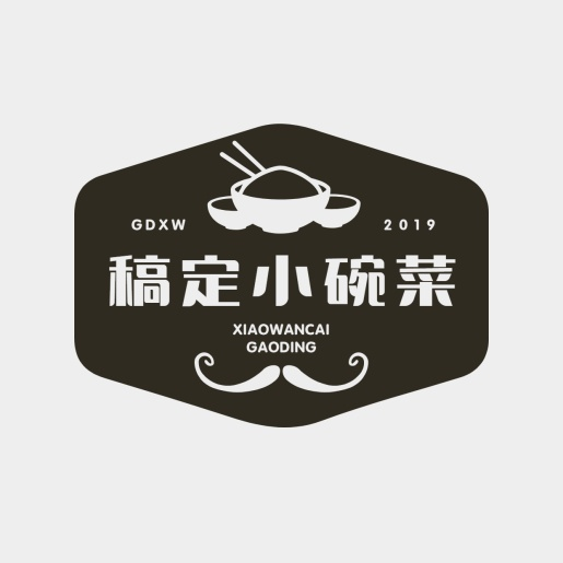 logo头像/餐饮通用头像/文艺复古/店标