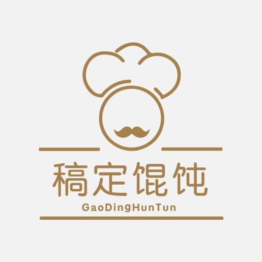 logo头像/餐饮通用头像/简约时尚/店标