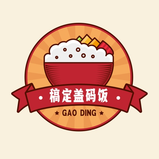logo头像/餐饮通用/简约可爱/店标