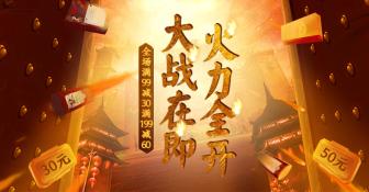 双十一大促美食食品奢华电商海报banner