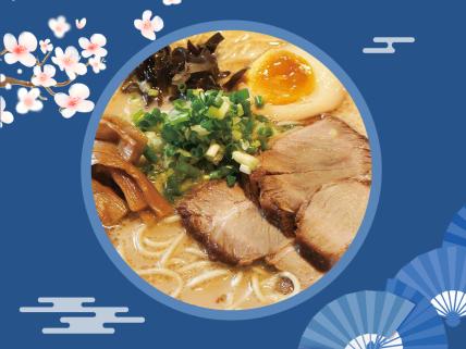 餐饮美食/面食促销/日式/美团外卖商品主图