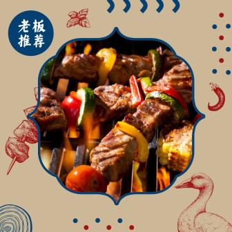餐饮美食/烧腊烤鹅/手绘复古/饿了么商品主图