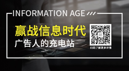 新媒体广告信息化时代实景简约商务关注二维码