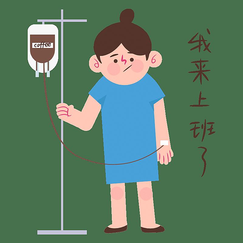 扁平-职场打工人人物插画-SVG8