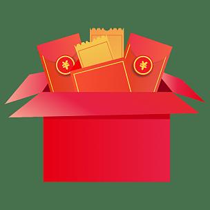 手绘-双十一红包优惠券贴纸