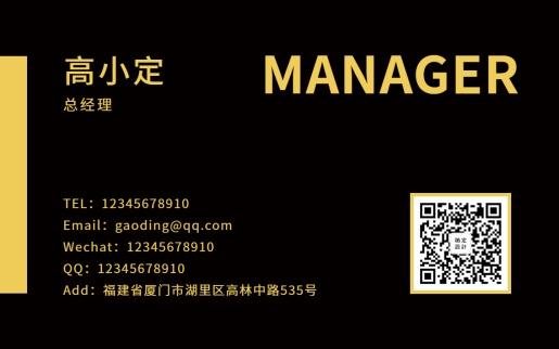 企业商务/高端简约/名片