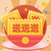 餐饮美食/促销活动/喜庆卡通/公众号次图