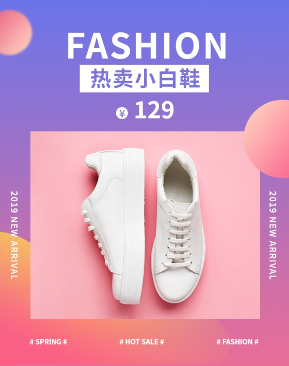 新势力周/休闲女鞋海报