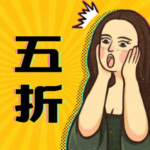 蒙娜丽莎/创意促销/插画/次图