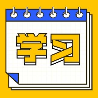 学习日历简约次图