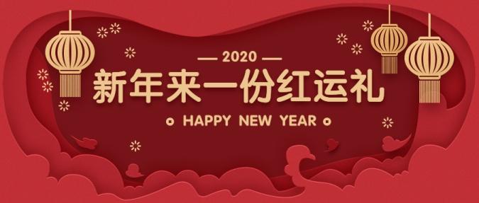 新年春节促销/餐饮美食/喜庆创意/公众号首图