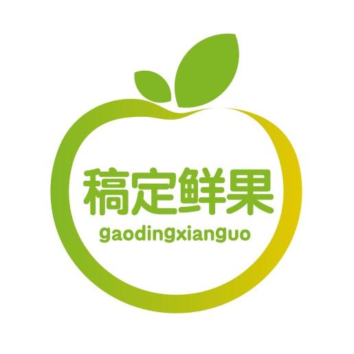 logo头像/餐饮美食/水果鲜果/创意店标