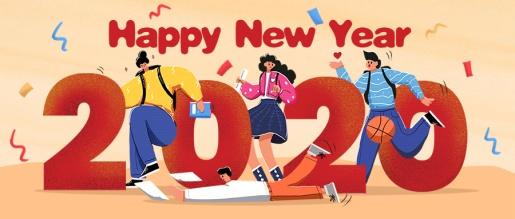 2020新春元旦/学生/知识付费