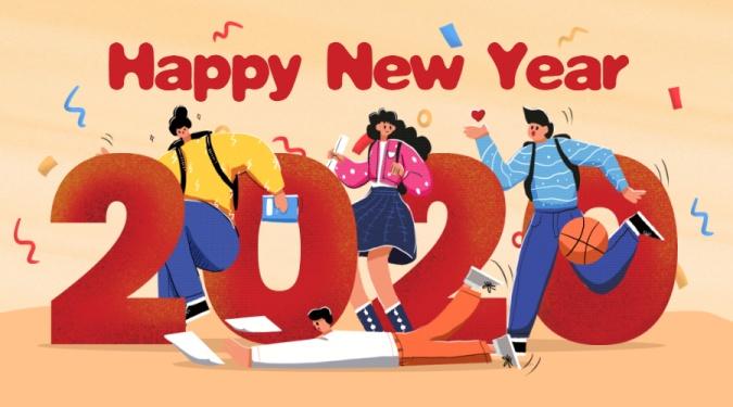 2020新年春节/学生/知识付费