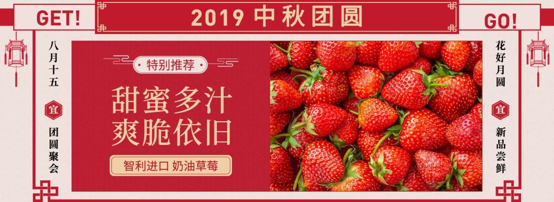 新年/2020/年货节/春节/特别推荐/食品水果/促销/喜庆/电商海报banner