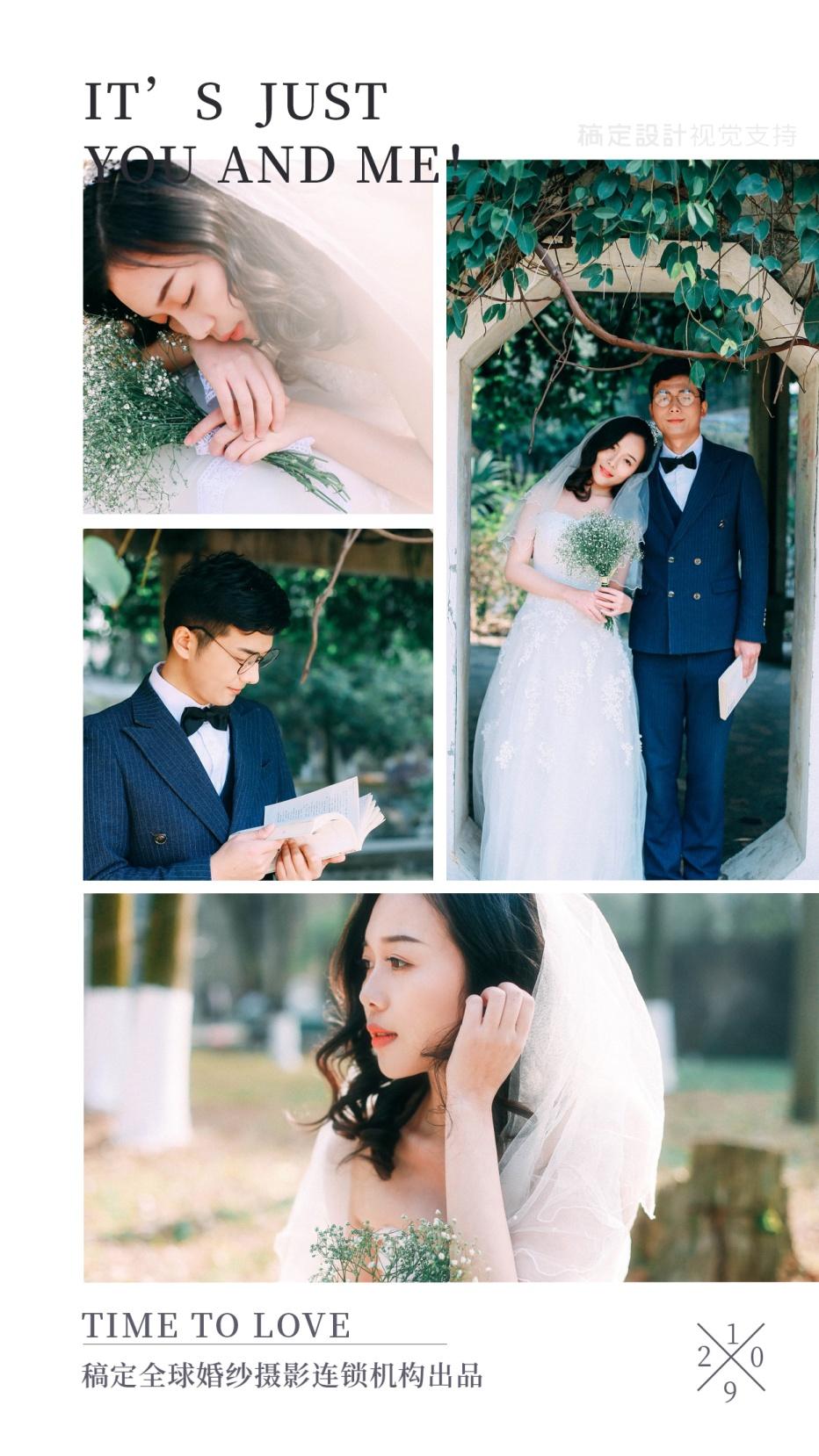 婚纱摄影客片展示拼图海报