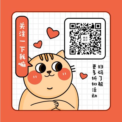 卡通可爱猫二维码不干胶贴纸