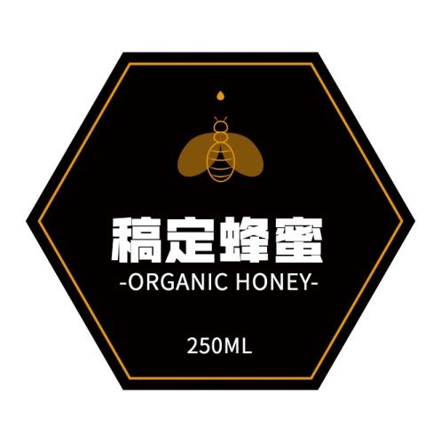 有机蜂蜜商品标签贴不干胶贴纸
