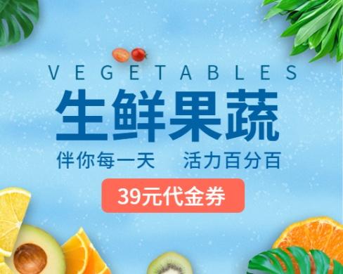 餐饮美食果蔬生鲜小程序封面