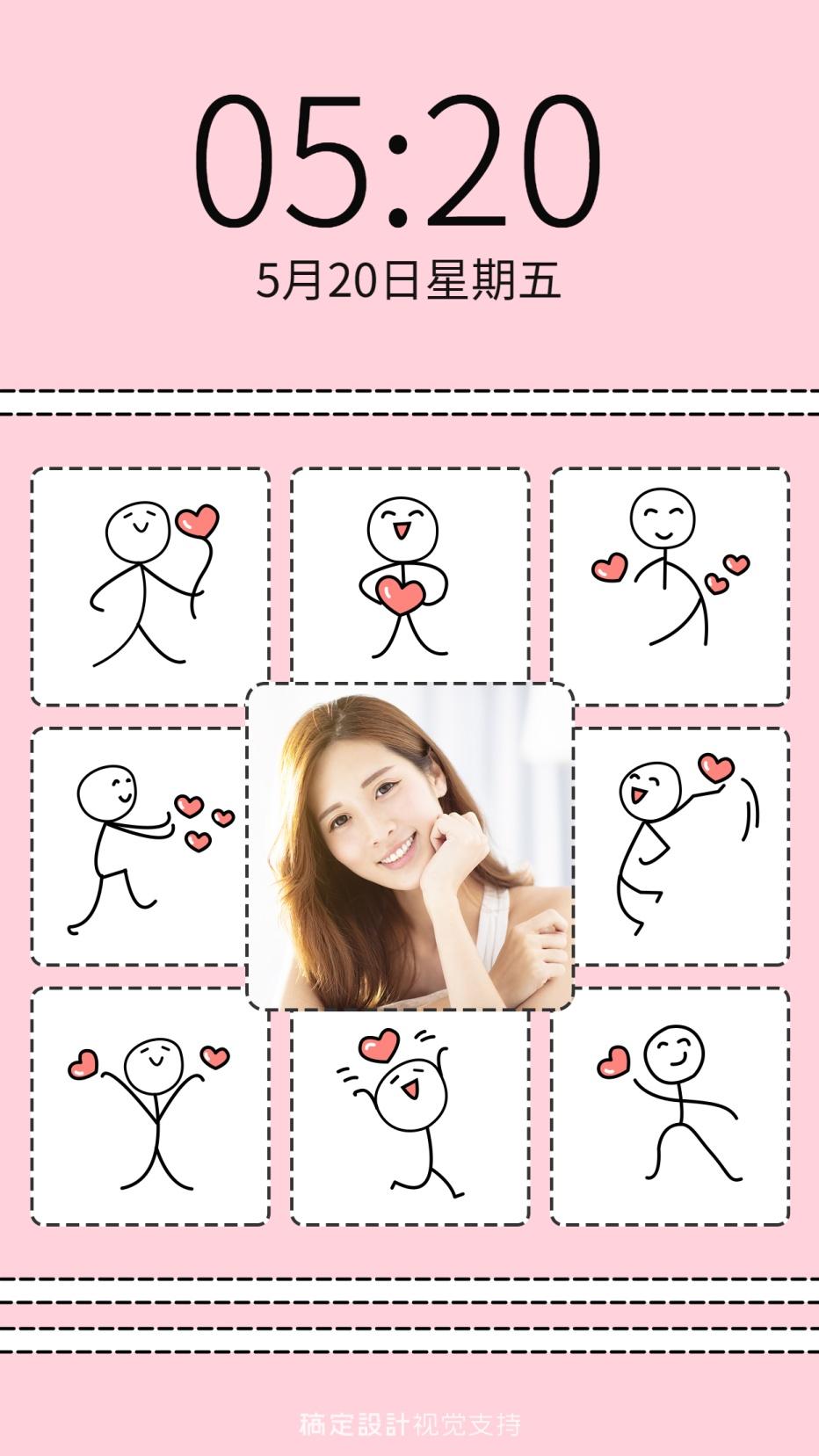 520九宫格海报模板