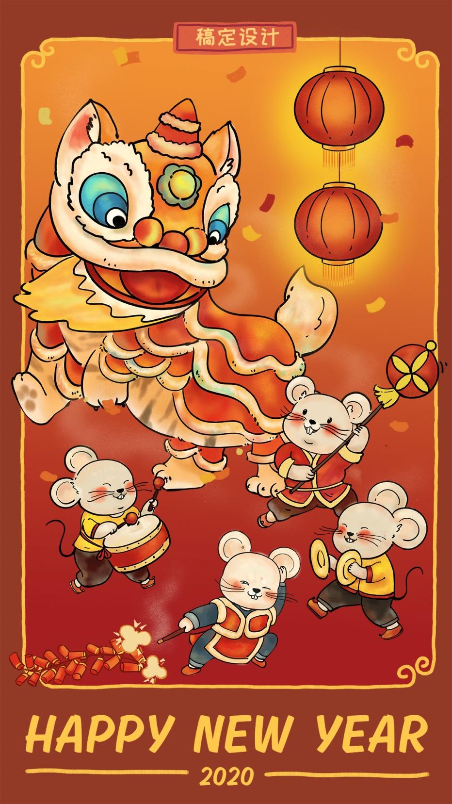 新年春节新春祝福中国风可爱喜庆插画手机海报