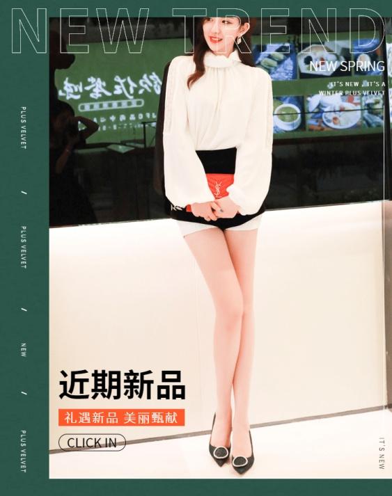 春季上新/复古女鞋海报